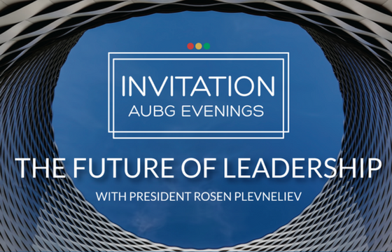 President Rosen Plevneliev Presents: The Future of Leadership