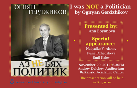Book Presentation: I Was Not a Politician by Professor Ognyan Gerdzhikov