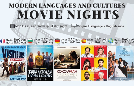 Modern Languages and Cultures Movie Nights: My Big Fat Greek Wedding