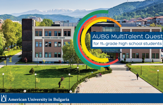 AUBG MultiTalent Quest Round 2