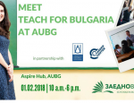 Meet Teach for Bulgaria at AUBG