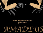 Theater Play: Amadeus by Peter Shaffer
