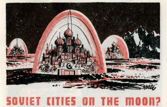 Science Fiction and Communism Conference