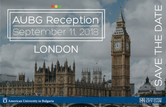 AUBG Reception in London