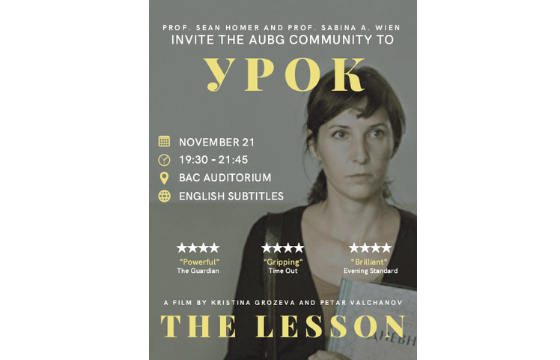 Movie Screening: The Lesson (2014)