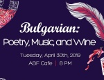 Bulgarian Poetry, Music & Wine Night