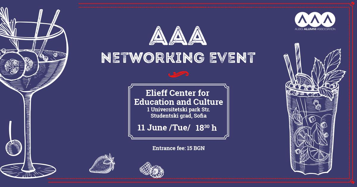AAA Networking Event