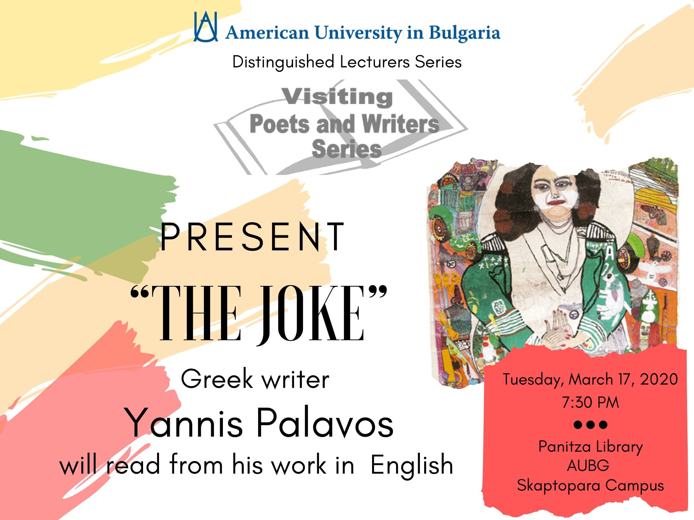 Visiting Poets and Writers Series Book Presentation: The Joke