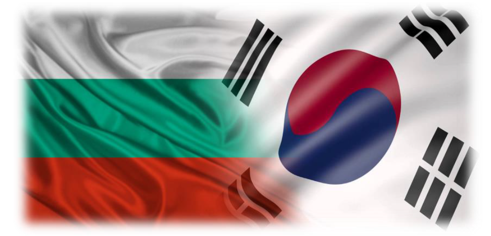 Discussion: Korean-Bulgarian Relations within the Context of the New Post-Covid Reality