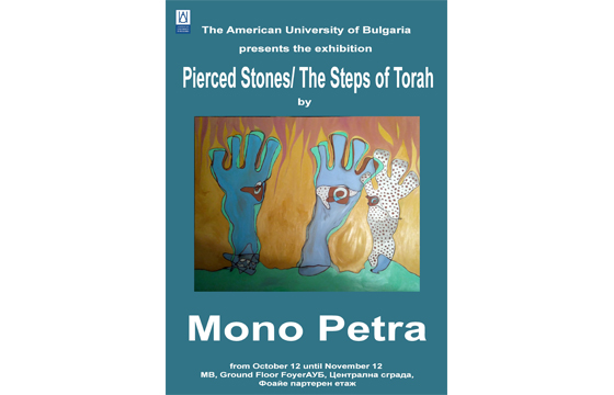 Exhibition Opening: Pierced Stones/ The Steps of Torah by Mono Petra