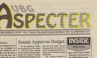 1992 November 16: The first AUBG newspaper, Aspecter, was published.
