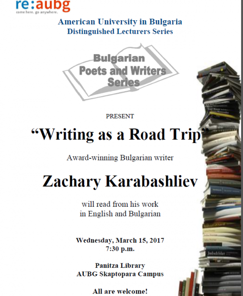 """Bulgarian Poets and Writers Series: """"Writing as a R   AUBG"""