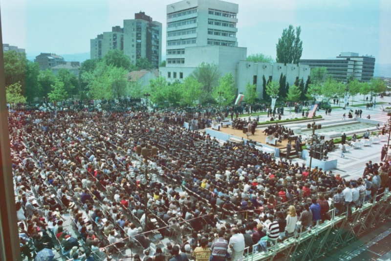 AUBG's first Commencement Ceremony in 1995