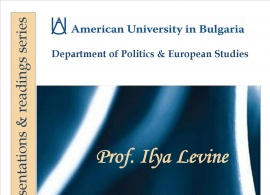Book Presentations & Readings Series: US Policies in Central Asia: Democracy, Energy and the War on Terror, by Prof. Levine. Nov. 29, 2016