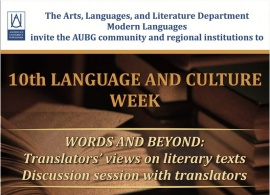 "10th  Language and Culture Week at AUBG - ""Words and beyond: Translators' views on literary texts"". Feb.15, 2017"