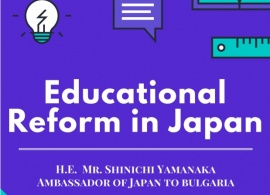 "H.E. Mr. Shinichi Yamanaka, Ambassador of Japan to Bulgaria presents: ""Educational Reform in Japan"", March 29, 2017"