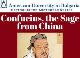 Distinguished Lecturers Series: Confucius, The Sage From China, April 4, 2017