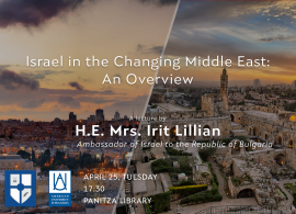 Israel in the Changing Middle East: an Overview, April 25,2017