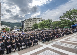 AUBG Salutes Class of 2017 at the 23rd Commencement Ceremony