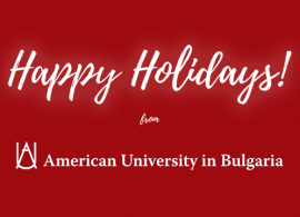 Happy Holidays from AUBG