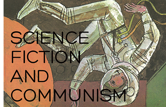 AUBG Hosts Inaugural Science Fiction and Communism Conference