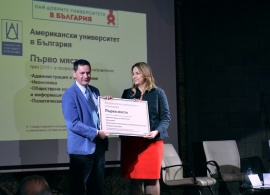 "​  AUBG Awarded at ""Bulgaria's Best Universities"" Ceremony 2019"