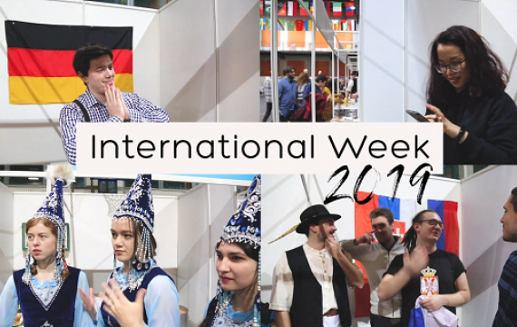 International Week 2019 Honors Diversity at AUBG (Video)