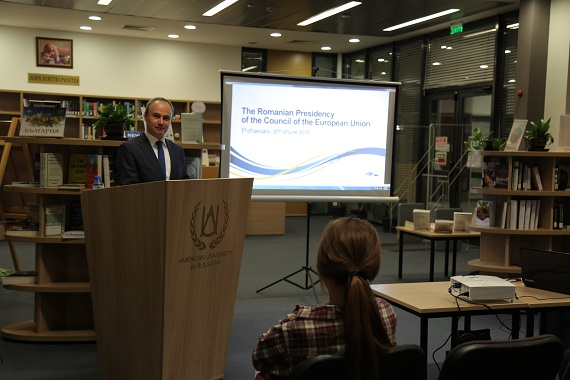 Romanian Ambassador, Deputy Head of EC in Bulgaria Visit AUBG