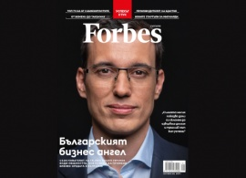 "Forbes Bulgaria on Vassil Terziev ('01), the ""Bulgarian Business Angel"""