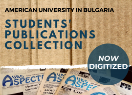 Students' Publications - Now Digitized