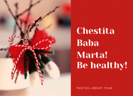 Chestita Baba Marta!
