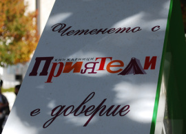 """Blagoevgrad Launches 15 """"Read & Replace"""" Book Houses"""