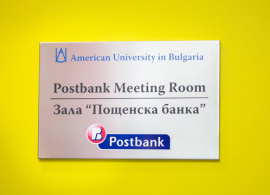 Postbank Sponsors New Space for Creative Activities at AUBG