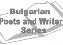 "Bulgarian Poets & Writers Series: ""Bitter Sky"", by Zdravka Evtimova. October 20, 2015"