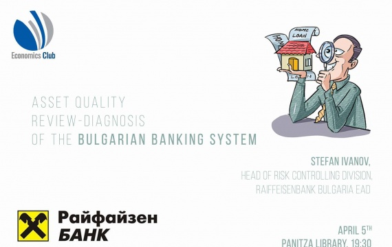 literature review online banking system