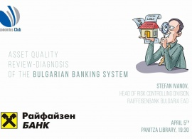 Asset quality review-diagnosis of the Bulgarian banking system, by Stefan Ivanov. April 5, 2016